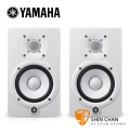 Yamaha 山葉 HS5W 主動式監聽喇叭 【五吋/二顆/一年保固/HS-5w】
