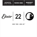 Elixir 木吉他弦 14122 第3弦 Phosphor Bronze 磷青銅 紅銅 Nanoweb /單弦 .22 elixir零弦 台灣公司貨