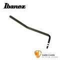 Ibanez UTA20 Ultralite Tremolo Arm 碳纖石墨包覆搖桿 電吉他專用 日製【適用:Edge/Lo-Pro Edge/Edge-Pro/Edge-Zero SynchronlZR/ZR-2】