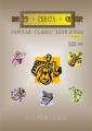 流行‧經典‧情歌 <簡譜版> 經典情歌/冠軍排行榜/電影主題曲之精選集