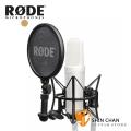 RODE SM6 麥克風防震架 防噴罩 組 台灣公司貨  適用Rode NT1-A,NT2-A,NT1000,NT2000,NTK,K2,Procaster,Podcaster  避震/減震/防噴麥罩