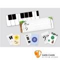 福樂音樂學習板 學生組【透過卡片內容設計,讓小朋友在遊戲中快樂學習】