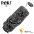 RODE WS7 麥克風 防風毛罩 / 兔毛 / 防風罩 Rode 防風罩 防風套 適用 RODE NTG3 麥克風 台灣總代理公司貨