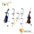 直購特價↘ YHY 烏克麗麗架 / 小提琴架 GT-500 彩色樂器架 台灣製造 GT500