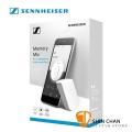 聲海 Sennheiser Memory Mic 無線藍牙 領夾式 麥克風 專為 直播主 / KOL / 智慧型手機 設計 攝影收音麥克風
