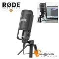 RODE NT-USB 電容式麥克風 / USB麥克風 / 錄音室級 附 防噴罩 麥克風桌架 RDNTUSB  台灣公司貨保固 nt usb