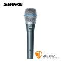 Shure Beta87c 電容式 心形 人聲專用麥克風 原廠公司貨 一年保固【Beta-87c】