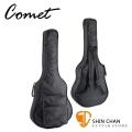 Comet V9 吉他袋41吋專用 防潑水/質感細緻(雙揹/木吉他/民謠吉他/厚內裡袋)DN/OM/GA等多種桶身適用