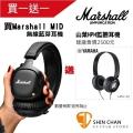 買一送一 | 英國 Marshall Mid Bluetooth 無線藍牙耳機(經典黑)耳罩式藍芽/公司貨
