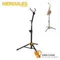 海克力斯 Hercules DS730B 薩克斯風架 加高型 中音 / 次中音薩克斯風 Alot / Tenor 薩克斯風架