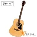 Comet C-210 41吋 民謠吉他/木吉他 入門吉他首選 C210【無切角款/亮面】附贈琴袋、背帶、Pick×2、移調夾