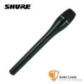 麥克風 ► SHURE SM63 演講專用 動圈式麥克風【SM-63/Dynamic Microphone】