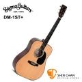 Sigma DM-1ST Plus 單板民謠吉他 Sigma吉他 DM1ST+ 雲杉面單板/經典D桶身 附贈吉他袋 / 源自Martin製琴工藝