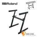 Roland KS-18Z 原廠Z型鍵盤架【可收折/Keyboard Stand/KS18Z】