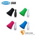 Nuvo jSAX KIT J-Sax 直管擴充套件/塑膠薩克斯風擴充