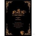 鋼琴譜 ► 愛無限 鋼琴典藏集(黑) 附贈伴奏CD 特別收錄 V.K 克出道前的成名大作《花水月》(蘭陵王手掌心原曲)《自白》兩首鋼琴樂譜