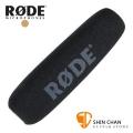 RODE 麥克風防風罩 NTG1 / NTG2 / VideoMic / Deadcat 防風罩 WSVM  台灣公司貨