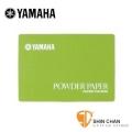 管樂保養 ▻ YAMAHA PP 理紋紙【山葉專賣店/日本廠/管樂器保養品】
