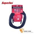 麥克風線> Superlux SFM20FM 平衡式麥克風線 20公尺【卡農頭/XLR3/電容式麥克風/動圈式麥克風皆可用】
