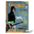 六弦百貨店 (48集)附CD+MP3