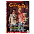 六弦百貨店 (62集)附VCD+MP3