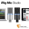 iRig 公司貨 |  iRig Mic Studio 專業大振膜電容麥克風(大震膜)黑色 原廠公司貨 適iPhone/iPad/AndriodMac/PC 行動錄音