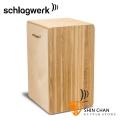 德國 Schlagwerk 斯拉克貝克 CP5004 木箱鼓 Oak Classic 原廠公司貨【cp-5004】