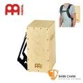 木箱鼓 ▻ MEINL CAJ2GO-2 背包木箱鼓/旅行可背(附贈原廠木箱鼓背帶)小鼓響線