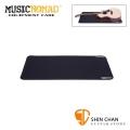 美國 MusicNomad MN208 職人樂器工作墊 防滑/保護樂器 長91cm寬43cm 【MN-208】