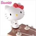 HelloKitty 調音器(台灣三麗鷗SANRIO授權)全自動夾式調音器:適吉他、烏克麗麗、貝斯、小提琴 所有樂器【kitty 凱蒂貓調音器】附電池