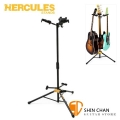 海克力斯 Hercules GS432B 單支吉他架 / 可掛三支 電吉他 木吉他 三支吉他架 3支吉他架 台灣公司貨