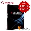 Steinberg Cubase Pro 9.5 音樂製作軟體 免費升級 Pro 10 完整版 盒裝 附 USB-eLicenser (USB Key 啟動鑰匙)【YAMAHA 總代理/原廠公司貨】