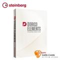Steinberg Dorico Elements 2 專業樂譜製作軟體 下載版【YAMAHA 總代理/原廠公司貨】