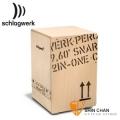 木箱鼓►德國 Schlagwerk(斯拉克貝克)CP 403貨運板條箱造型2inOne(中)【型號:CP403】(另贈送木箱鼓可雙肩背專用厚袋)