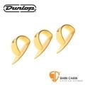 Dunlop 金黃色拇指套 PICK 彈片(一組三個)ULTEX GOLD T/PK【9072R/9073R】