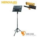 海克力斯 Hercules BS418B 大譜架 / 打孔可摺譜架 / 快速升降 指揮用大譜架 Hercules Stand 台灣公司貨