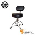 DIXON PSN9202 旋轉式鼓椅 高度可調可靠背超舒適【型號:PSN 9202/可調鼓椅】
