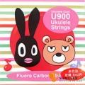 aNueNue AS-U900 烏克麗麗粉紅弦 21/23吋專用 日本製【U-900】
