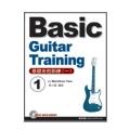 基礎吉他訓練(一)電吉他入門教材+教學DVD