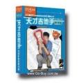 天才吉他手-江建民教學VCD+歌譜