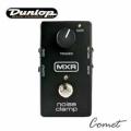 Dunlop M195噪音減弱器【Dunlop品牌/MXR Noise Clamp/M-195】