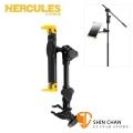 海克力斯 Hercules DG300B 平板電腦 / 延伸支架 適用於 7吋 ~ 10.1吋 平板電腦 / iPad架 台灣公司貨