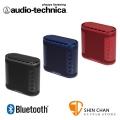 鐵三角 防水 無線藍牙 喇叭 AT SBS50 BT 藍牙 重低音 喇叭音響 AT-SBS50BT