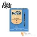 竹片►美國 RICO ROYAL 豎笛/黑管 竹片 2號 Bb Clarinet (10片/盒)