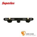 Superlux C2 雙麥克風擴充支架 DUAL MIC ADAPTER【C-2】